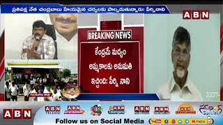 Varla Ramaiah breathes fire at Jagan's government..