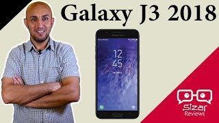 هاتف رخيص من سامسونج Galaxy J3 2018     -
