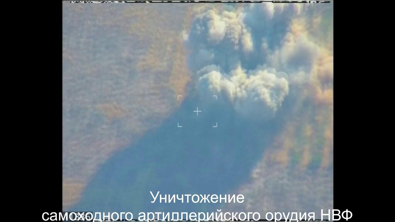 Нанесение авиаударов по объектам боевиков в Сирии