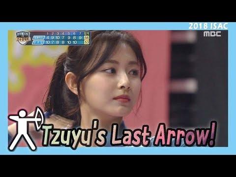 [Idol Star Athletics Championship] 아이돌스타 선수권대회 2부 - TWICE TZUYU's Last Arrow,  20180215