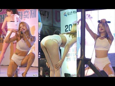 180909 걸크러쉬(GirlCrush) 태리 직캠- 넘어(No More) [금촌 거리문화축제] fancam