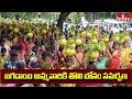 జగదాంబ అమ్మవారికి తొలి బోనం సమర్పణ | Golkonda Bonalu Latest Update | hmtv