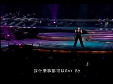 Xiang Xiang Shi Ge Ni - Vanness Wu