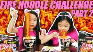 SPICY FIRE NOODLE CHALLENGE - REMATCH   Tran Twins