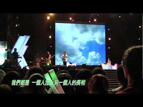 2012/07/21花蓮夏戀嘉年華-蘇打綠「早點回家」
