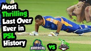 Most Thrilling Last Over Ever in PSL History | Lahore Qalandars Vs Karachi Kings | HBL PSL