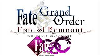 The Goddess Metamorphosis - Fate/Extra CCC & Fate Grand Order Music Extended