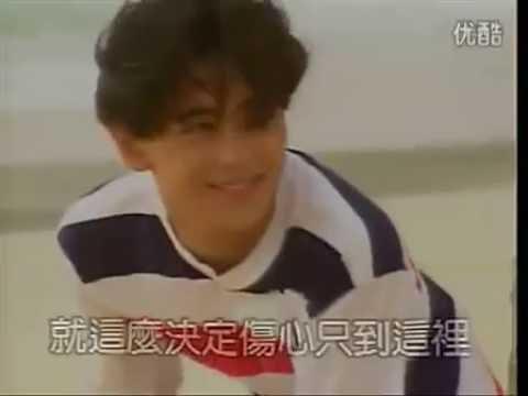 Những ca Khúc mà Lâm Chí Dinh thể hiện lúc còn trẻ