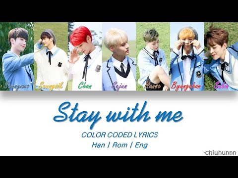 VICTON (빅톤) - 뒤돌지마 (STAY WITH ME) Lyrics [Color Coded Han | Rom | Eng]