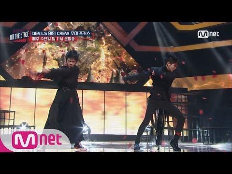 [Hit The Stage][Stage Focused] TaeminXKoharu, Cool Beauty 'Swordsman' 20160803 EP.02