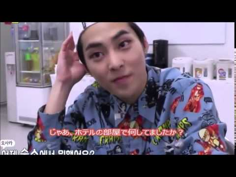 EXO シウミンとスホの普段の生活♪ 日本語字幕