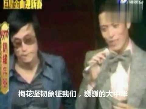 刘文正+刘家昌 梅花+台北七十七