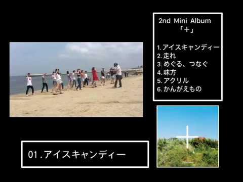 2nd Mini Album 「+」 Trailer