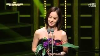 Kim Tae Hee - Korea Drama Awards 2015