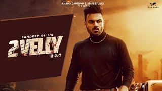 2 Velly – Sandeep Gill