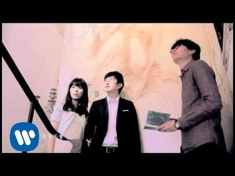 方大同 Khalil Fong - 好不容易 (Official Music Video)