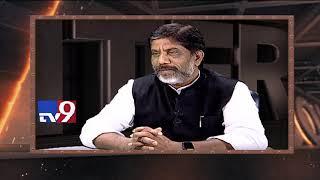 Mallu Bhatti Vikramarka in Encounter With Murali Krishna -..
