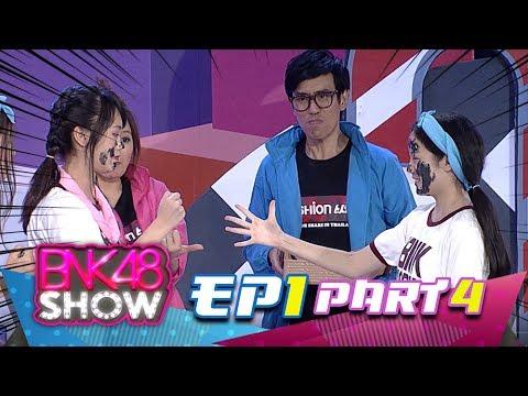 BNK48 Show EP01 Break04