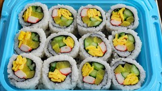 Kimbap Inside Out  (Gimbap: 누드김밥)
