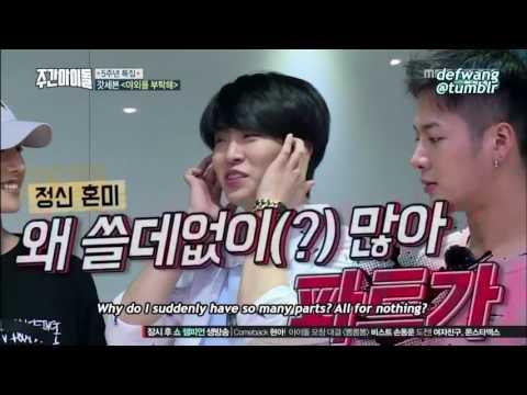 [ENG SUB] 160810 Weekly Idol GOT7 Cut