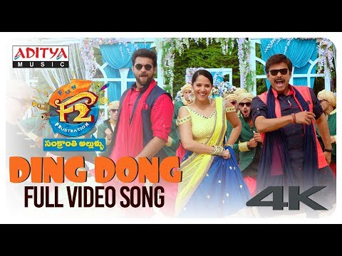 Ding Dong Full Video Song || F2