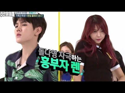 뉴이스트 최민기 vs 프리스틴 임나영 걸그룹 센터 쟁탈전ㅋㅋㅋ