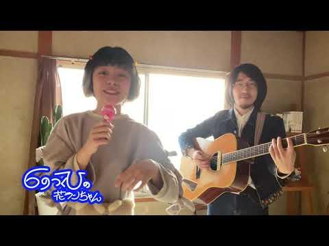 1月16日 6のつくひの花ランちゃん『神セトリライブ』