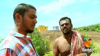 Moondravathu Kan 12-07-2017 – Vendhar tv Show – Episode 85