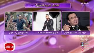 معكم منى الشاذلى - الجزء الاول من حلقة النائبة أنيسة حسونة وتنويه عن غلق ...