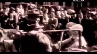 """""""Великая депрессия"""" документальный фильм"""