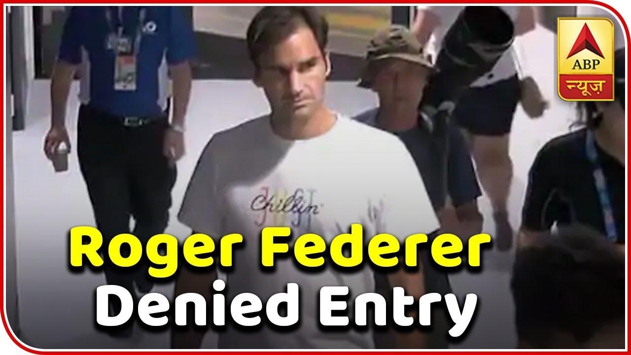 Security Guard Stops Roger Federer From Entering Locker Room