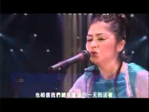 夏川里美─淚光閃閃(含中文歌詞)