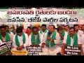 Janasena, BJP Leaders Amaravati Tour LIVE: AP 3 Capitals Issue