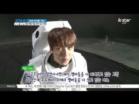 [K-STAR REPORT] EXO 세 번째 겨울이야기 [Sing For You] M/V 촬영 현장 공개