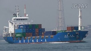 HEUNG-A TOKYO コンテナ船 Container ship 興亜海運 2018-SEP