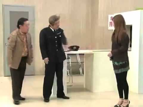 funny japanese video airport security
