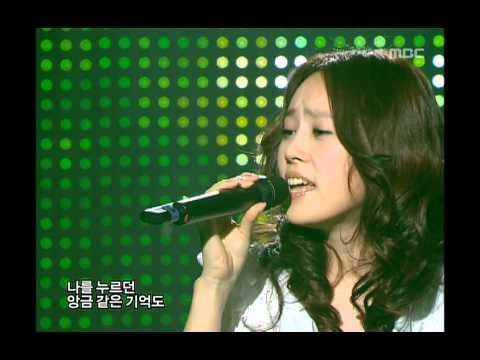 Lee Soo-young - Grace, 이수영 - 그레이스, Music Core 20060211
