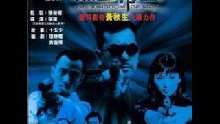 Phim Xã Hội Đen thuyết Minh- Hồ Sơ Xã Hội Đen