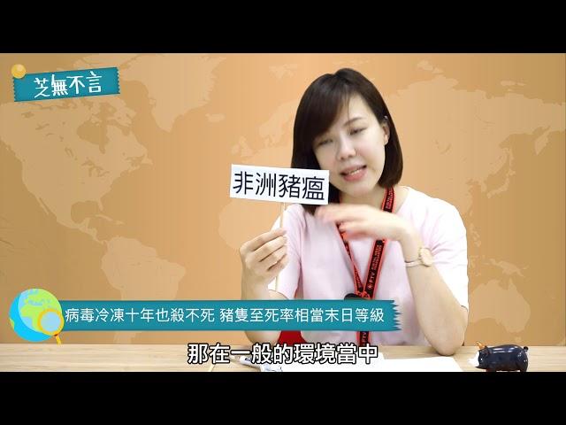 違規情況未緩 攜帶中國肉品入境明起提高罰款