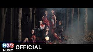 [MV] GeeGu (지구) - Moonlight