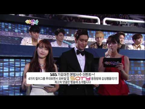 【歌謠大戰】121229 SBS 歌謠大戰台下 & Ending EXO Cut
