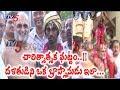 Dalit enters Jiyaguda temple on Chilkur Balaji priest shoulders