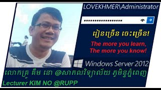 IP Address restriction, Add  IIS Manager and Windows users to connect to a site by Lecturer KIM NO