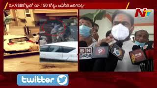 Speaker Thammineni Seetharam reacts to Atchannaidu's arres..