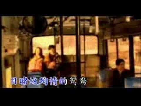 夹子道-绝恋帝女花(Jia Zi Dao)