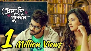 New Released Bengali Movie 2019 Full HD | bangla movie 2019 | kolkata bangla movie 2019