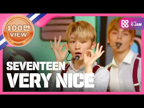 (ShowChampion EP.195) SEVENTEEN - VERY NICE