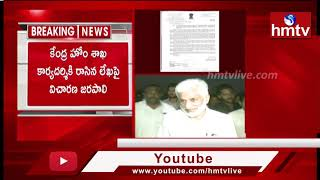 MP Vijayasai Reddy demands probe into Nimmagadda letter to..