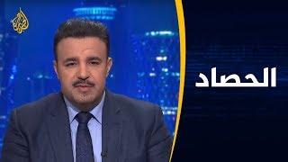 الحصاد- ليبيا.. السيسي يؤيد حفتر في مكافحة الإرهاب ...