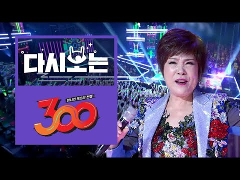 EDM 대모 김연자의 역대급 아모르파티 집단 떼창 (내적댄스주의) | 300 | :Diggle